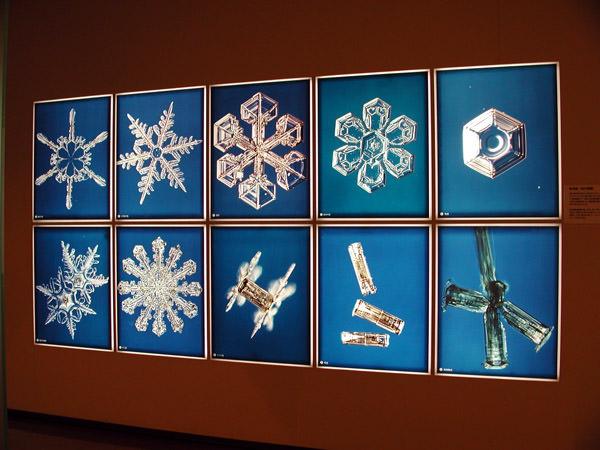 Schneeflockenmuseum, Japan