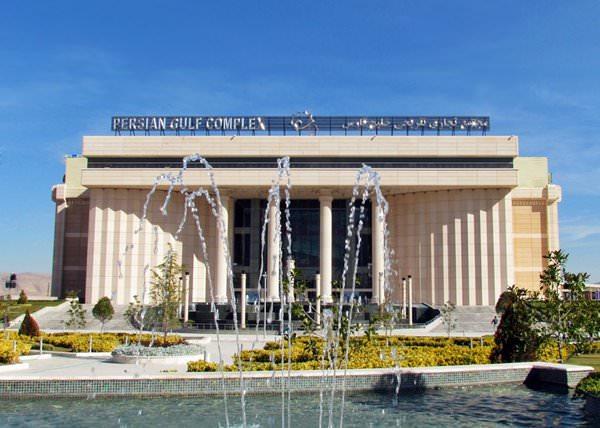 Торговый центр Persian Gulf Complex, Иран
