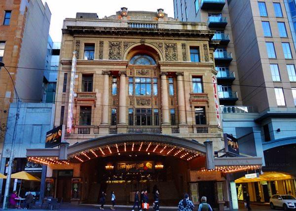 Театр Регент, Австралия
