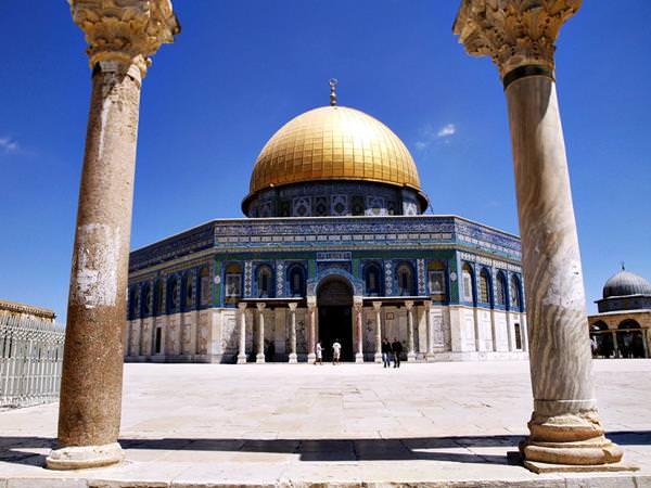 Temple Mount, Israel