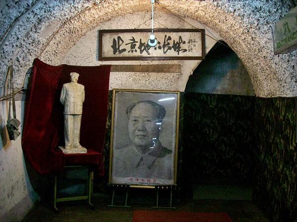 Подземный Пекин, Китай