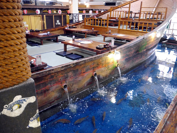 Zauo Fishing Restaurant, Japan