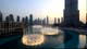 5 out of 15 - Fountains in Dubai, United Arab Emirates