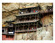 3 out of 12 - Hanging Heng mountain temple, China