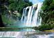 9 von 15 - Huangguoshu Wasserfall, China