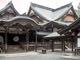 15 из 15 - Святилище Исэ-дзингу, Япония