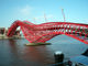 7 out of 15 - Pythonbrug, The Netherlands