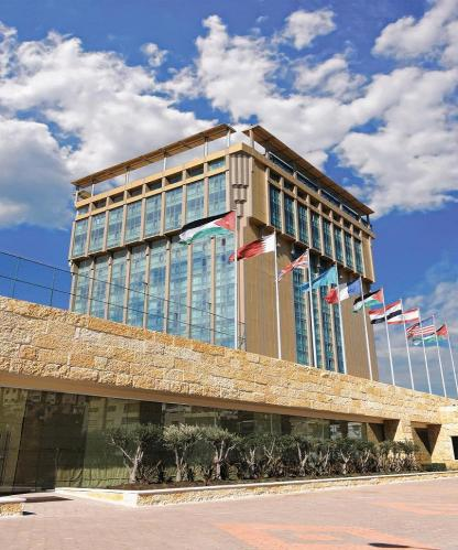 Foto of the Landmark Amman Hotel & Conference Center, Amman