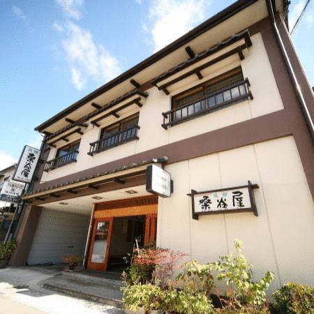Foto of the hotel Minshuku Kuwataniya, Takayama, Gifu