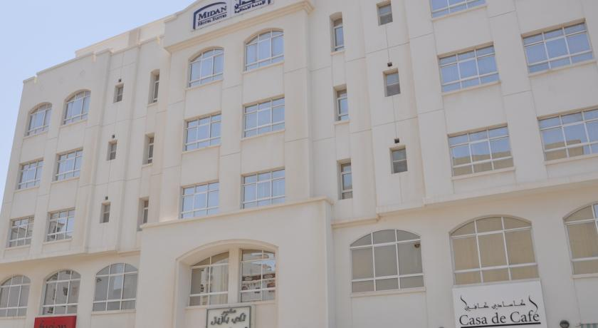 Foto of the Midan Hotel Suites, Muscat (Governate of Muscat)