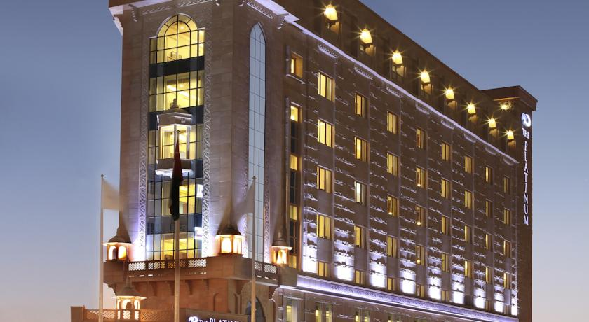 Foto of the hotel The Platinum, Muscat