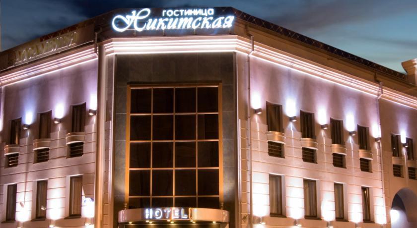 Foto of the hotel Assambleya Nikitskaya, Moscow