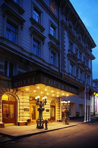 Foto of the Budapest Hotel, Moscow