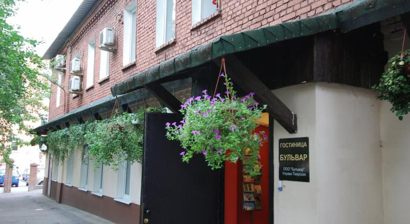 Foto of the Bulvar Hotel na Tsvetnom, Moscow