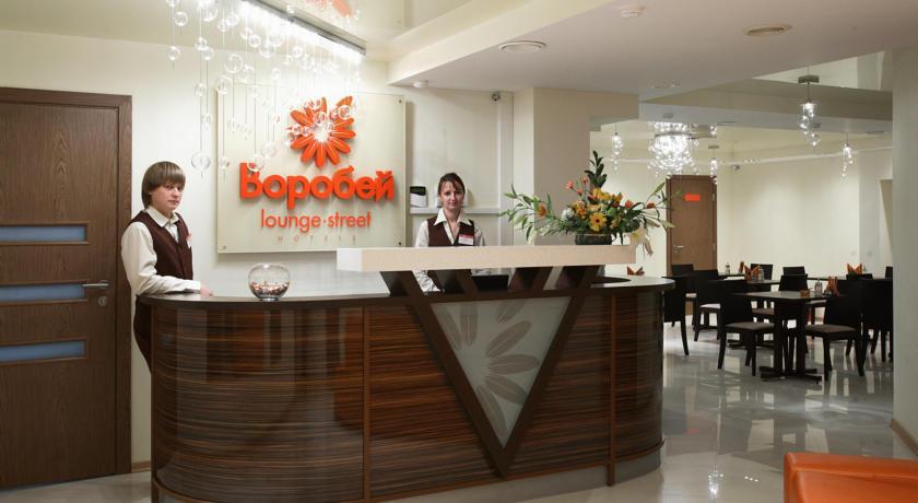 Foto of the Vorobei Hotel, Nizhniy Novgorod
