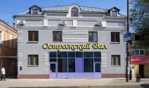 Foto of the hotel Ostrozhskiy Val, Nizhniy Novgorod
