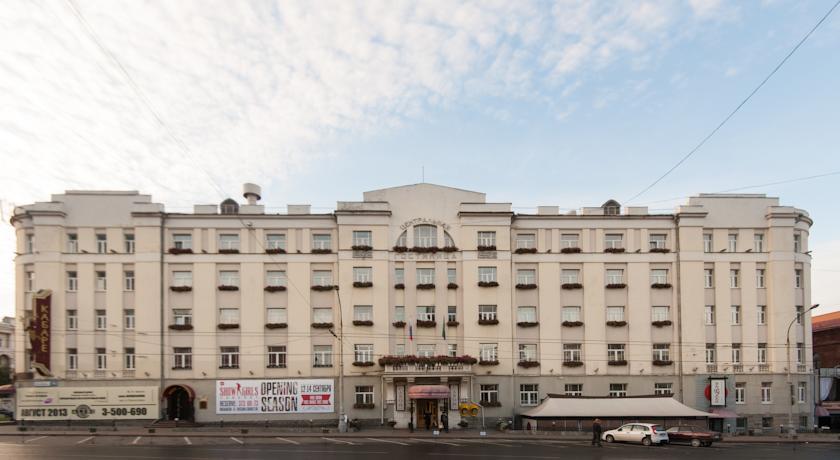 Foto of the Tsentralny Hotel Ekaterinburg, Ekaterinburg
