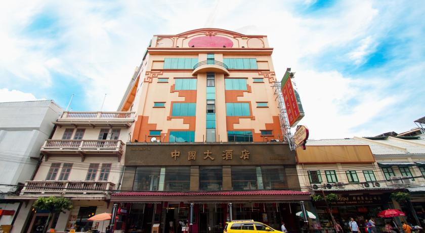 Foto of the China Town Hotel, Bangkok