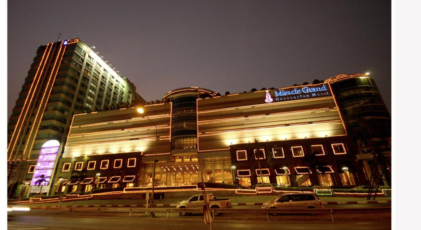 Foto of the Miracle Grand Convention Hotel, Bangkok