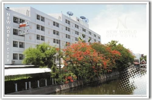 Foto of the New World City Hotel( Formerly New World Lodge), Bangkok