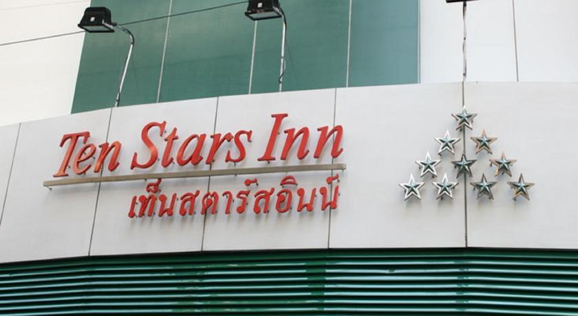 Foto of the Ten Stars Hotel, Bangkok