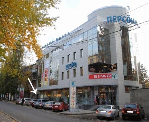 Фото отеля City Centre Apartments Sumskaya, Kharkov