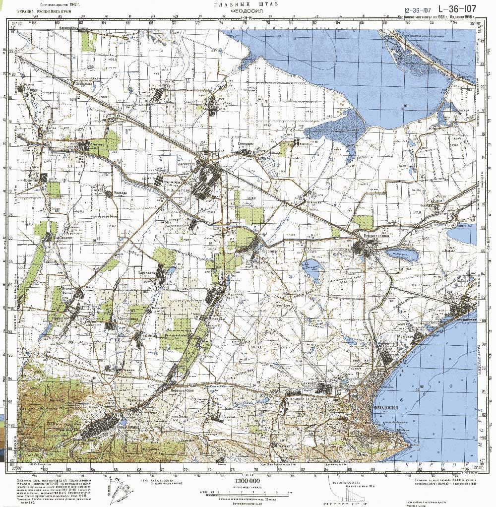 Подробная карта феодосии с улицами. Отели и пансионаты.