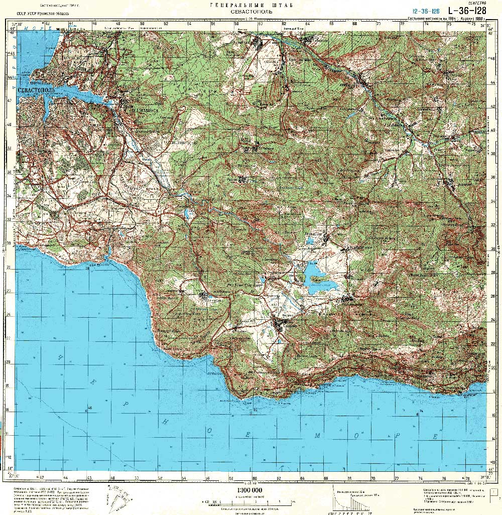 подробная карта Форос-Севастополь ...