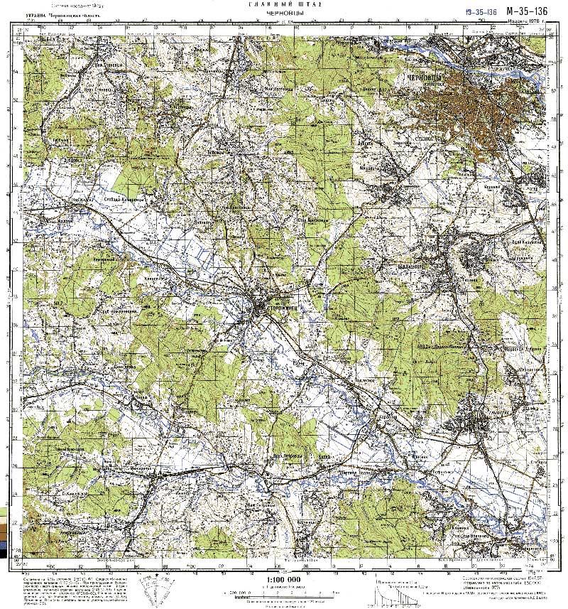 Черновцы Карта Скачать - besplatnyjsoft2014: http://sozdaniesofta.weebly.com/blog/chernovci-karta-skachatj