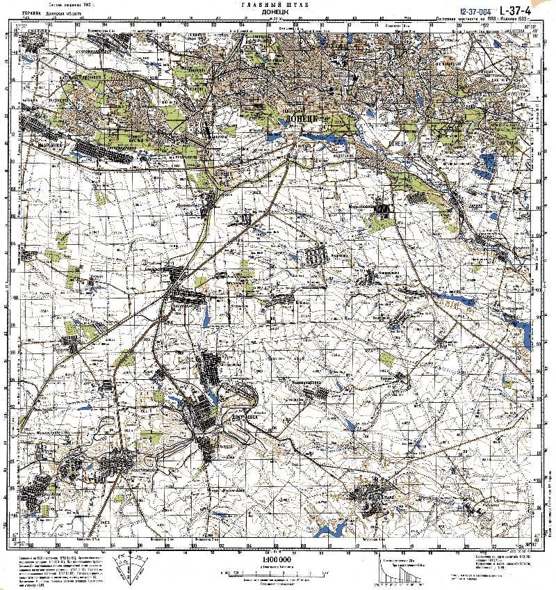 Подробная карта Донецка со