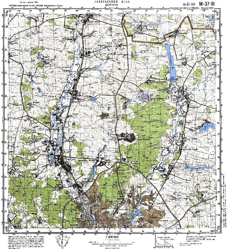 Карту севера харькова 2300x2600 1 5 mb