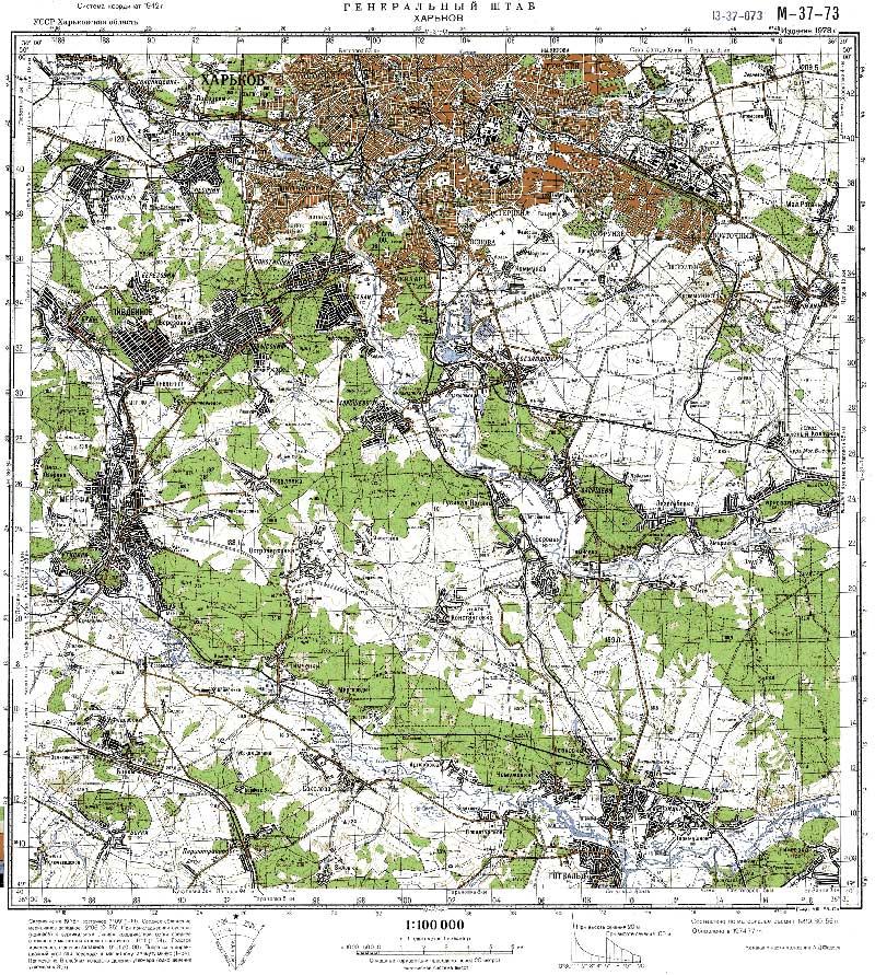 карту Харькова 2300x2600