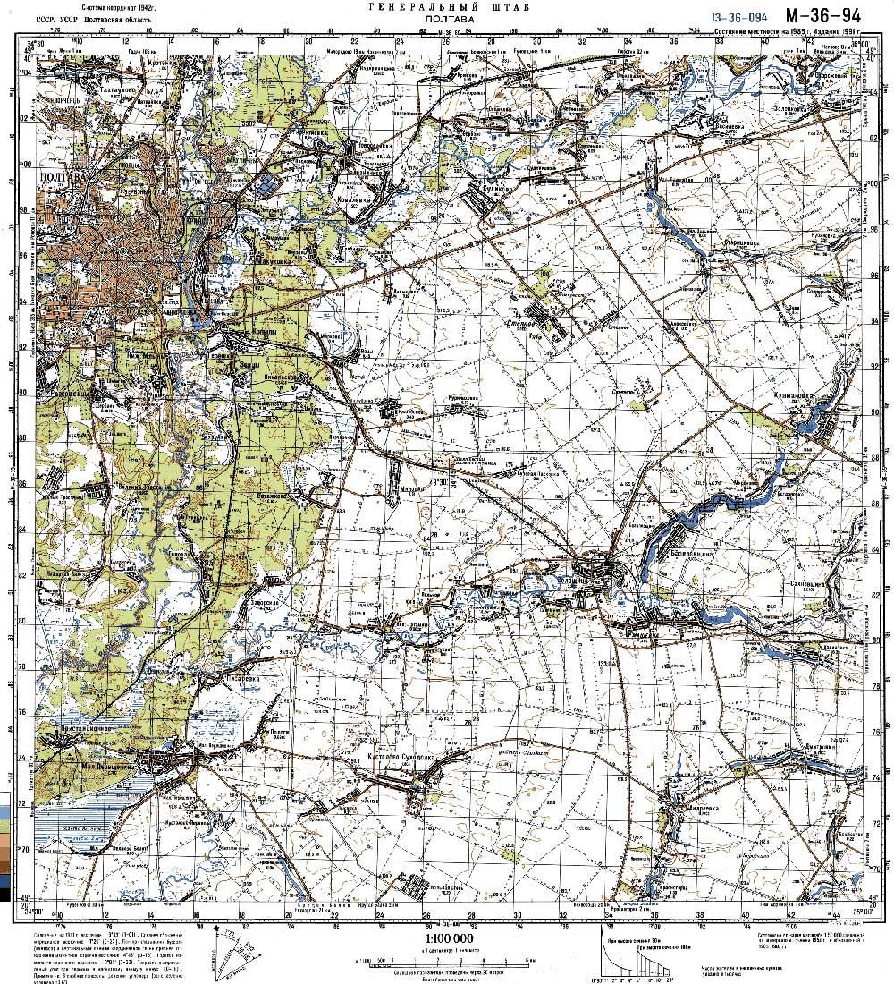 Скачать карту на майнкрафт 152 на прохождение - 116