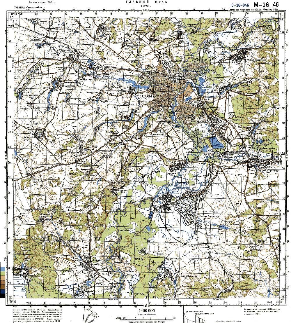 Сумы   Подробная топографическая карта Сумы, скачать или ...: https://www.orangesmile.com/maps/ukraine/sumy.htm