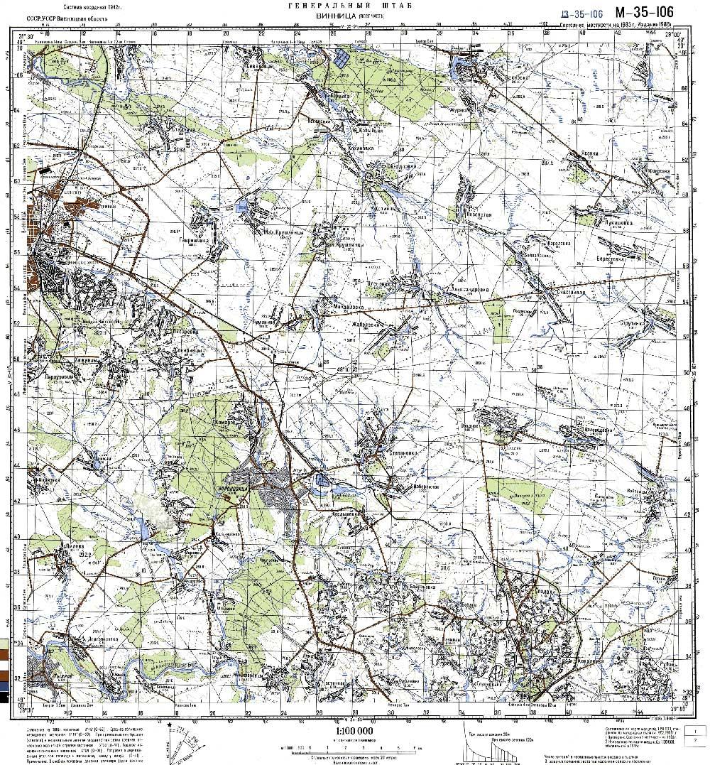 Восток Винница   Подробная топографическая карта Винницы ...: https://www.orangesmile.com/maps/ukraine/vinnitsa-east.htm