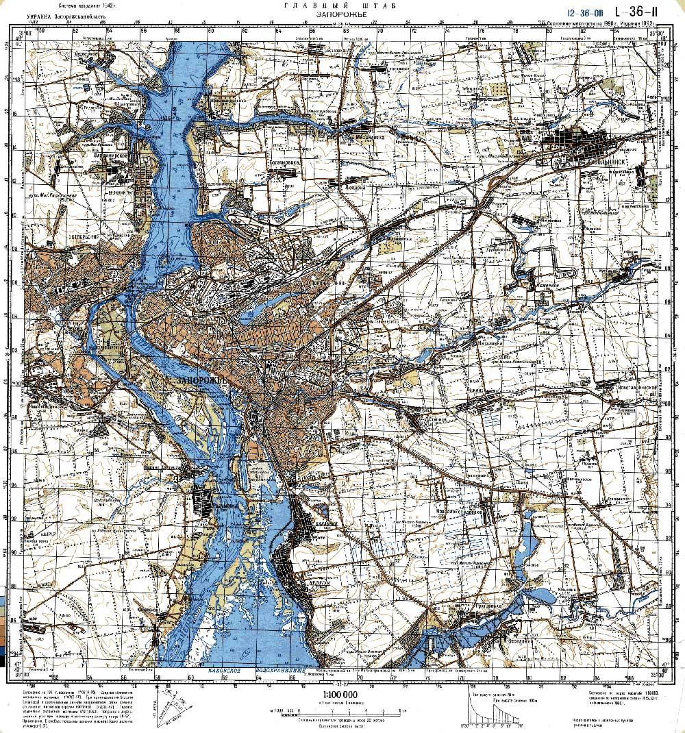 Zaporozhye Ukraine  city images : Запорожье | Подробная топографическая ...