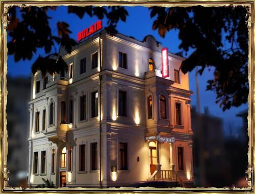 Photo of Hotel Bulair, Burgas