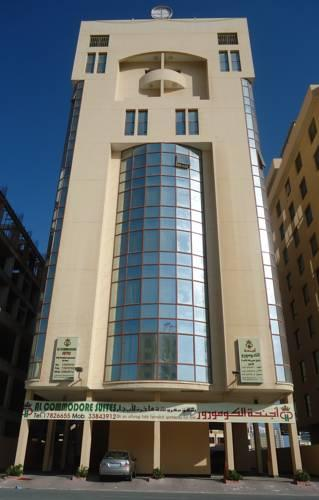 Foto von Al Commodore Suites, Manama