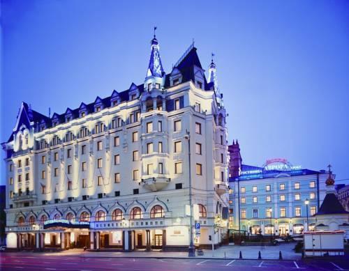 Фото отеля Marriott Moscow Royal Aurora, Moscow