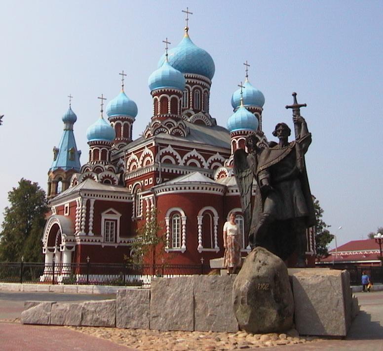Borisov Weißrussland